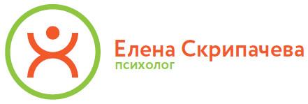 Елена Скрипачева — личный блог психолога. logo